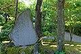 Stele - Old Yasuda Garden - Tokyo, Japan - DSC06491.jpg