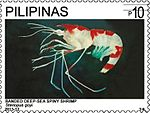 Stenopus goyi 2013 stamp of the Philippines.jpg