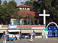 Street Scene with Church - Gondar - Ethiopia (8685107835).jpg