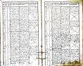 Subačiaus RKB 1839-1848 krikšto metrikų knyga 050.jpg