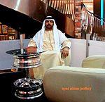 Suhail Al Zarooni 29.jpg