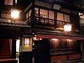 Sukiyaki restaurant by macglee in Shinkyogoku, Kyoto.jpg