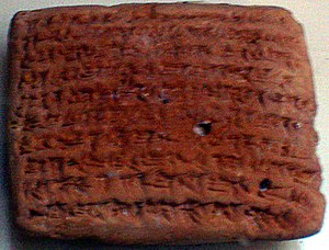 History of science - Mesopotamian clay tablet, 492 BC. Writing allowed the recording of astronomical information.