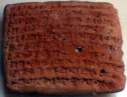 メソポタミア粘土板、紀元前492年。 書くことで天文情報の記録が可能になりました。