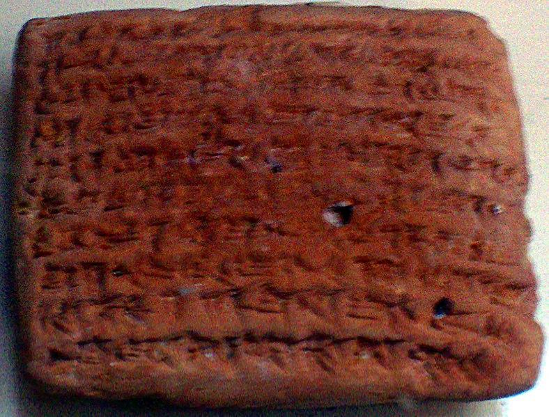 File:SumerianClayTablet,palm-sized422BCE.jpg