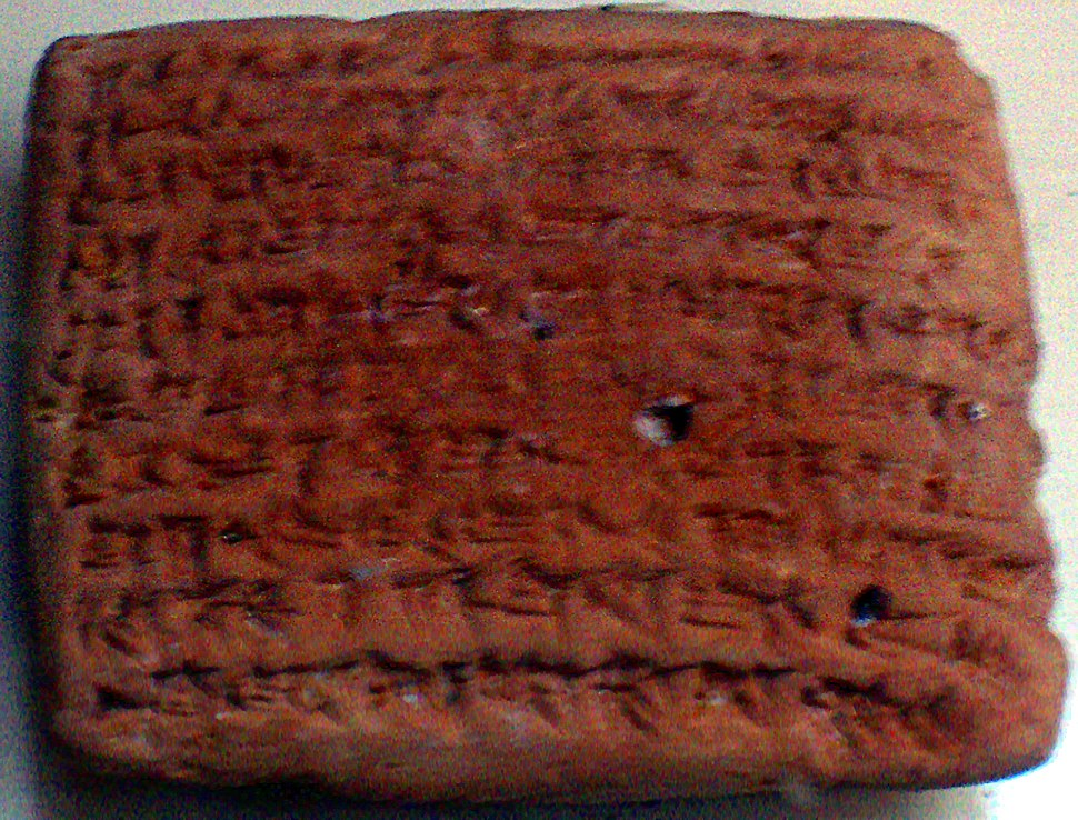 SumerianClayTablet,palm-sized422BCE