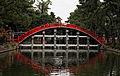Sumiyoshi Taisha Taikobashi (drum bridge) 1.jpg