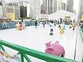 Summer Ice Rink.jpg