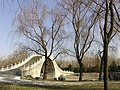 Summer Palace bridge 2.jpg