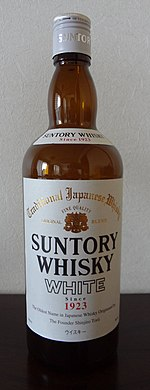 Suntory whisky white 2018.jpg