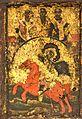 Sv. Dimitrij i 3 jerasi-Lešočka.jpg