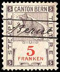 Switzerland Bern 1906 revenue 5Fr - 83B.jpg