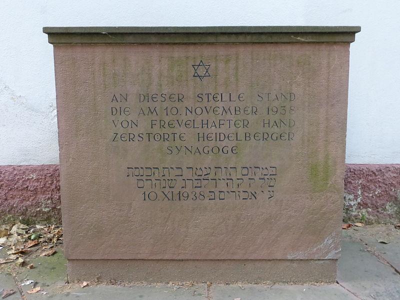 Synagogue Memorial Stone, 1 Lauerstrasse, Heidelberg.JPG