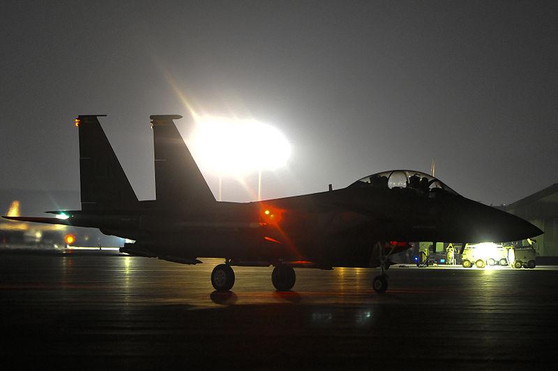 File:Syria airstrike 140923-F-ML224-231.jpg
