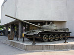 T-62 National Museum of the Great Patriotic War.jpg