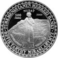 TM-2000-500manat-Nusaý-b.png