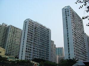 Public housing estates in Kwai Chung - Tai Wo Hau Estate (linear blocks)