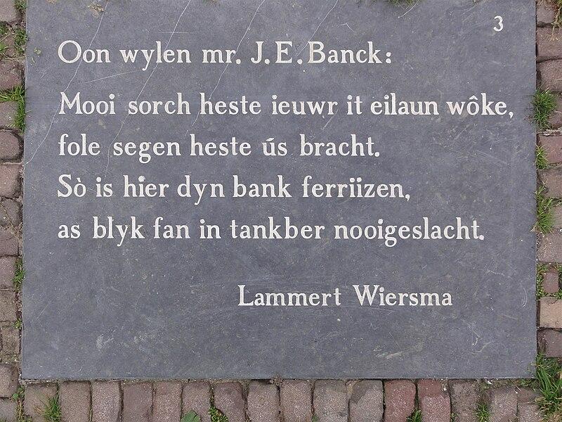File:Taalroute Schiermonnikoog monument voor Banck.jpg