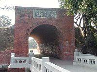 沈葆楨於1874年於台南海濱所建之「二鯤鯓礮臺」(億載金城)。