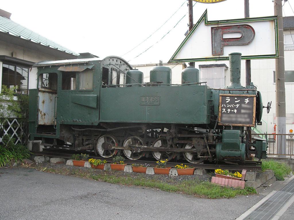 https://upload.wikimedia.org/wikipedia/commons/thumb/1/16/Taiwan-railway-administration-LDK56-20110415.jpg/1024px-Taiwan-railway-administration-LDK56-20110415.jpg