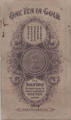 Taiwan (Japanese Colony) 1904 bank note - 1 yen (back).png