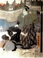 Takagi Oriemon Shigetoshi.tif