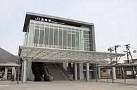 Takaoka Station Zuiryuji Guchi.jpg