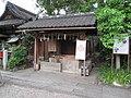 Takenobu Inari-jinja 007.jpg