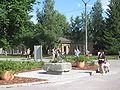 Tallinna loomaaed.jpg