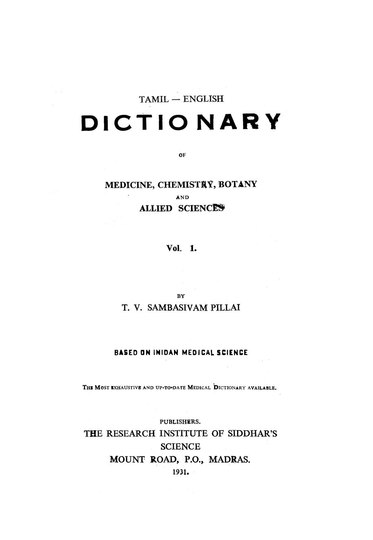 File:Tamil - English Dictionary of Medicine, Chemistry, Botany and Allied Sciences Vol.1.pdf