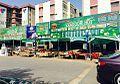 Tandoori hut Restaurant.jpg