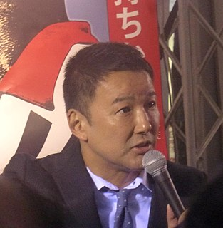 Tarō Yamamoto Japanese politician and former actor