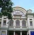 Teatro Ayacucho, Caracas.jpg
