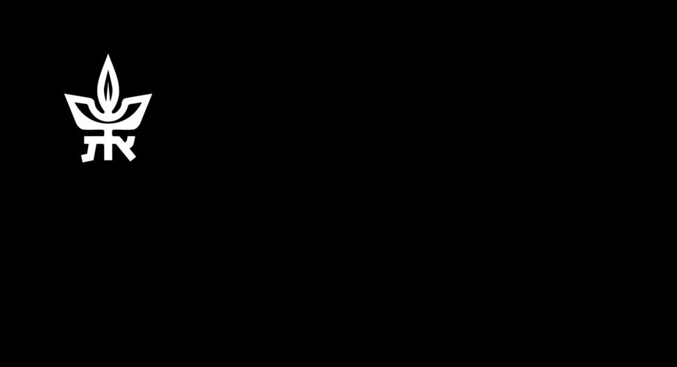 Tel Aviv university logo - Hebrew