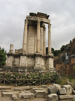 Temple of Vesta elevation.jpg