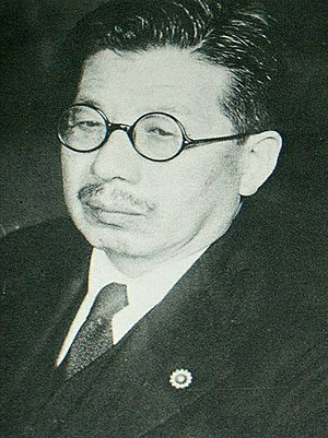 Minister of Finance (Japan) - Image: Tetsu Katayama