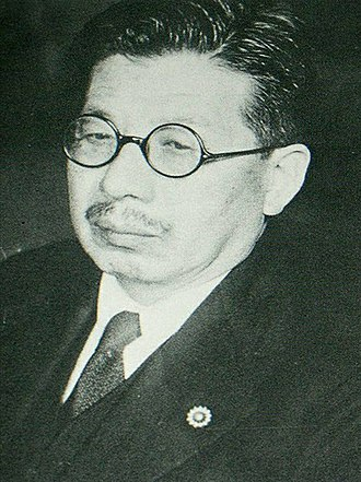 Leader of the Opposition (Japan) - Image: Tetsu Katayama