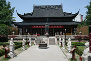 The Dacheng Hall of Nanjing Confucian Temple.jpg