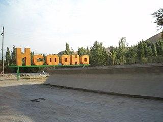Town in Batken Region, Kyrgyzstan