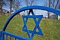 The Jewish cemetery in Višegrad 03.jpg