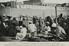The Market of the Afternoon The Rag and Metal Market of Arab Cairo. (1911) - TIMEA.jpg