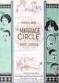 The Marriage Circle (1924) - 1.jpg