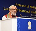 The Minister of State for Health & Family Welfare, Shri Ashwini Kumar Choubey addressing at the release of the National Health Profile (NHP) 2018 and launch of the National Health Resource Repository (NHRR), in New Delhi.JPG