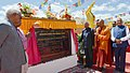 The President, Shri Ram Nath Kovind unveiling the plaque to lay the foundation stone of the Buddha Park for World Peace, during his visit to the Mahabodhi International Meditation Centre, in Leh.jpg