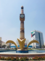 The Sharjah Clock Tower.png