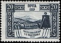 The Soviet Union 1939 CPA 678 stamp (Sheep Farming) comb perf.jpg