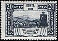The Soviet Union 1939 CPA 678 stamp (Sheep Farming) comb perf.jpg