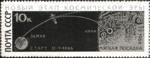 The Soviet Union 1966 CPA 3315 stamp (Luna 9 Flight Scheme (Start 01.31, Soft Landing 02.03)).png