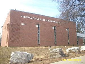 Yeshiva of Greater Washington - Image: The Yeshiva of Greater Washington