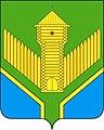 The coat of arms of Bazarnosyzgansky District.jpg